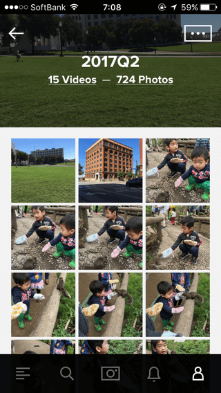 IphoneのみでFlickrを利用し、家族と写真を共有する方法