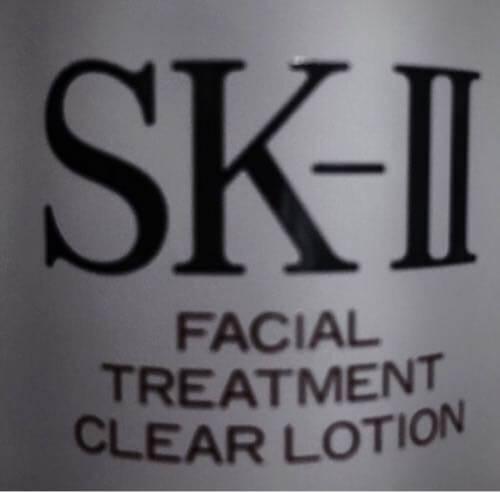 期限なんてない肌をめざすならSK-II