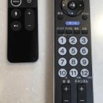 今あるテレビのリモコンでApple TV 4Kを操作する方法の成功例と失敗例