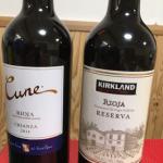 格安リオハ(Rioja)ワイン二種類をコストコで買ってきたので、比較してみると意外な結果が判明